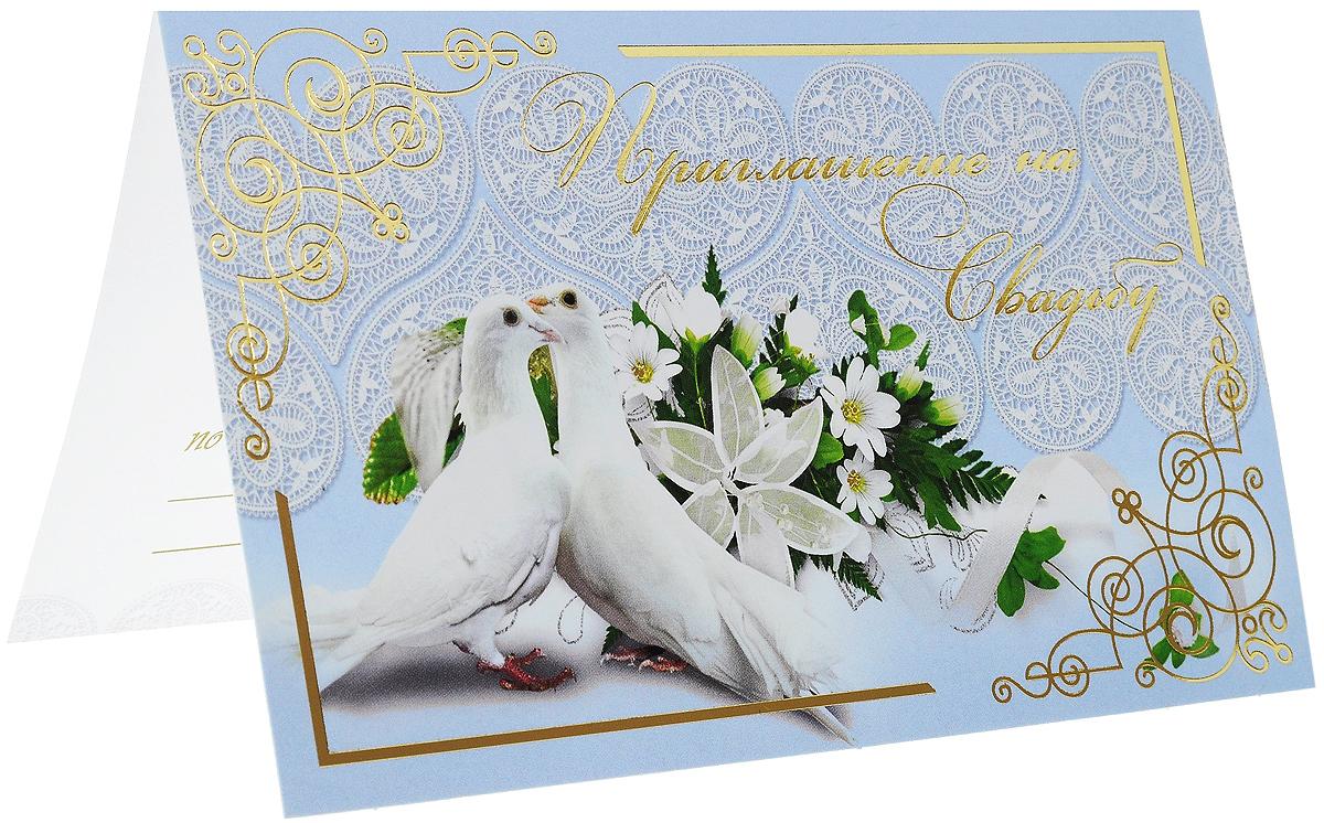 Приглашение на свадьбу Русский дизайн Голуби, 14 х 8,5 см1074844Приглашение на свадьбу - один из самых важных элементов вашего торжества. Задумайтесь, ведь именно пригласительное письмо станет первым и главным объявлением о том, что вы решили провести столь важное мероприятие. И эта новость обязательно должна быть преподнесена достойным образом. Приглашение Русский дизайн Голуби выполнено в форме горизонтальной открытки и оформлено изображением двух голубей и нежным букетом цветов. Внутри располагается текст приглашения, свободные поля для имени получателя, времени, даты и адреса проведения мероприятия. Заполните необходимые строки и раздайте приглашение гостям.Приглашение - это не только отдельно существующий элемент, но весомая часть всей концепции праздника.