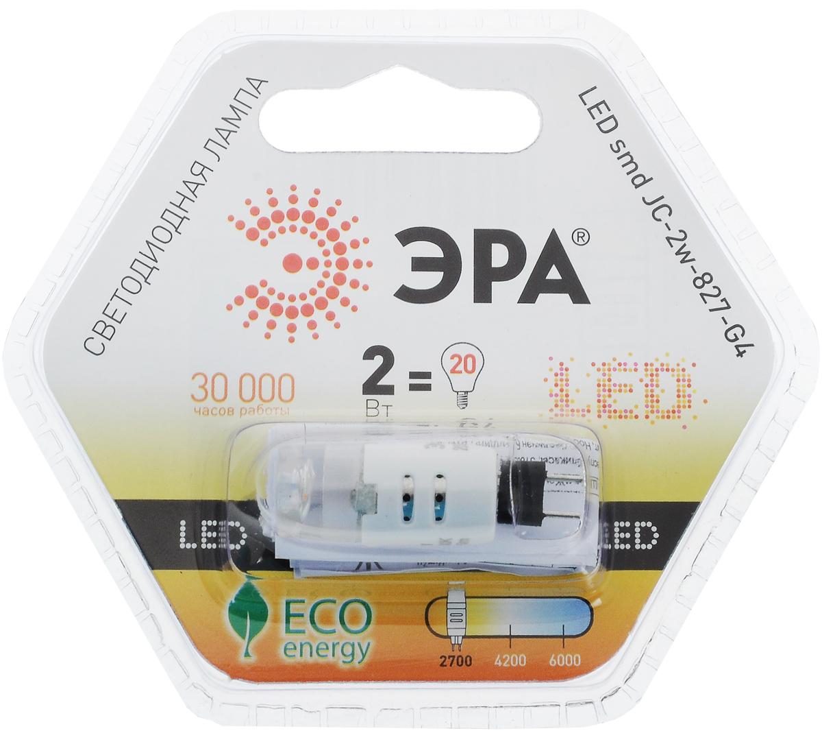 Лампа светодиодная ЭРА, цоколь G4, 12V, 2W, 2700К5055398662984Светодиодная лампа ЭРА - энергосберегающая лампа общего и декоративного освещения. Колба лампы выполнена в форме капсулы. Лампа G4 повторяет форму и размеры стандартных галогенных капсульных ламп и идеально подходит к любому светильнику, в котором используются данные типы ламп. Сочетает в себе компактный размер и особую яркость. В светодиодных лампах серий G4 применяются высокоэффективные светодиоды, что обеспечивает высокую надежность и эффективность источников света.Индекс цветопередачи: RA>80. Напряжение: 12 В.