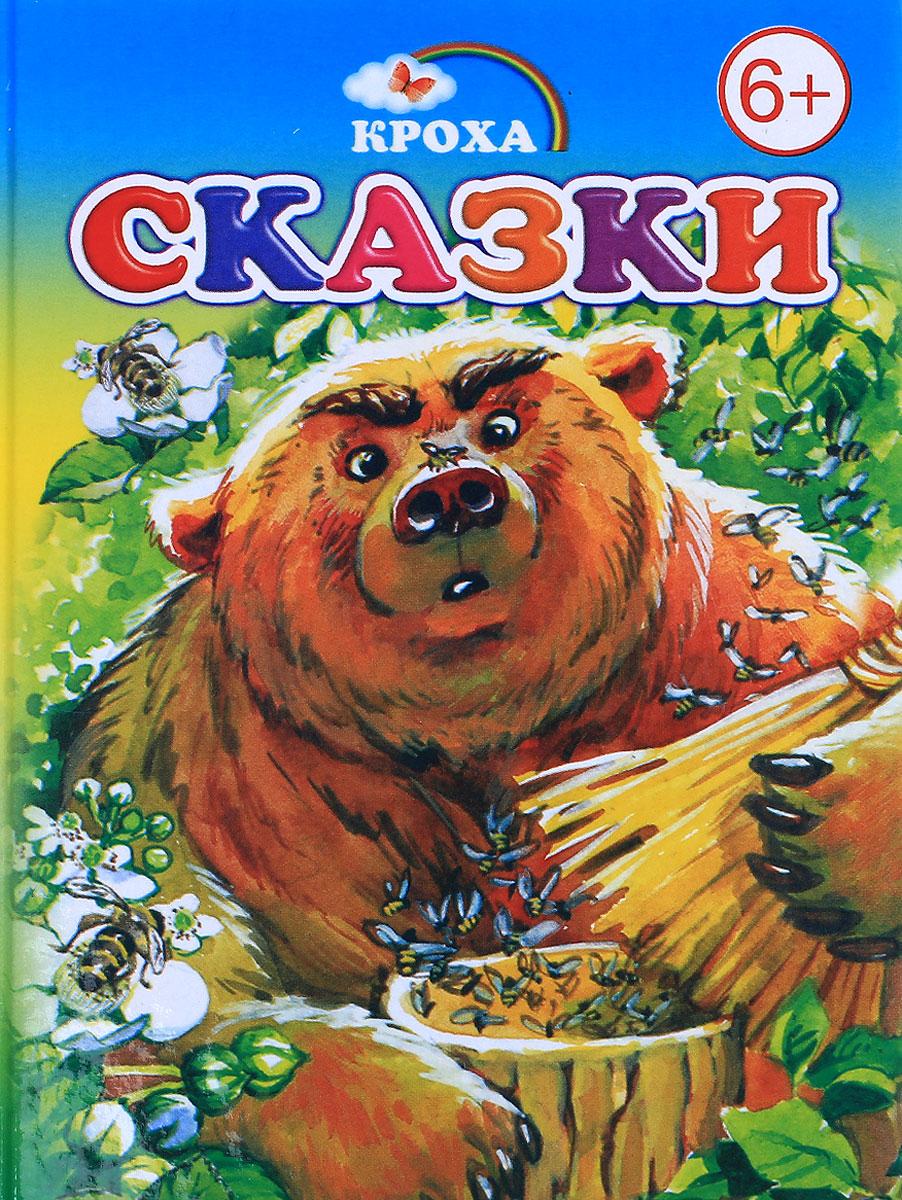 Сказки маша и медведь колпак машины сказки 6 шт