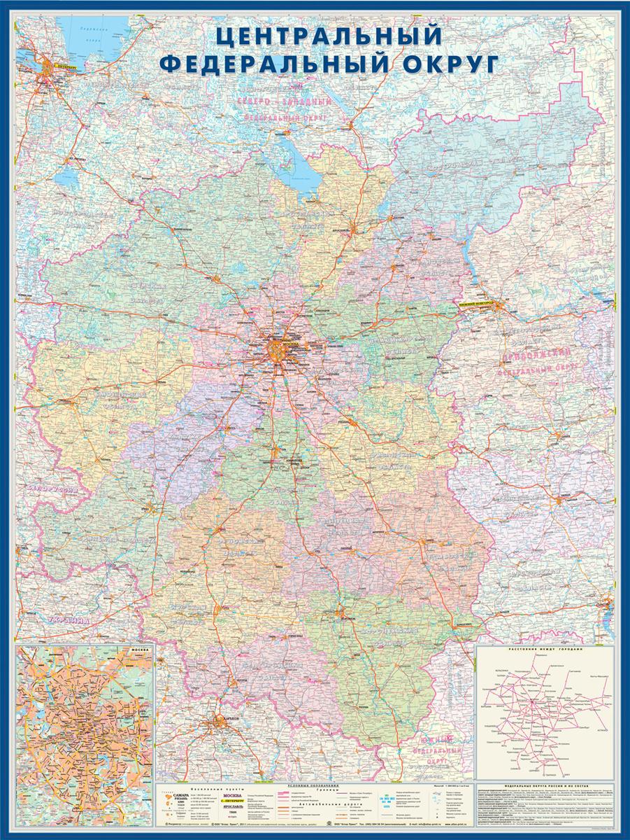 Центральный Федеральный Округ + Санкт-Петербург. Настенная карта санкт петербург настенная карта
