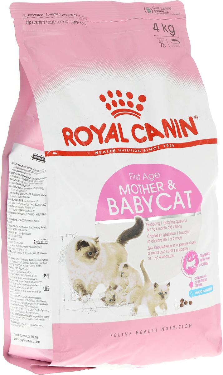 Корм сухой Royal Canin Mother & Babycat, для котят в возрасте от 1 до 4 месяцев, беременных и лактирующих кошек, 4 кг63077Royal Canin Mother & Babycat - это полнорационный корм для котят в возрасте от 1 до 4 месяцев, а также для кошек в период беременности и лактации.В возрасте с 4 до 12 месяцев у котенка постепенно снижается иммунитет, полученный с материнским молоком. Royal Canin Mother & Babycat помогает поддерживать естественные защитные механизмы котенка благодаря уникальному комплексу антиоксидантов, включающему витамин Е.Адаптированные крокеты, которые легко размачиваются для облегчения перевода котенка с молока на твердый корм.Повышенная усвояемость корма благодаря высокоусвояемым белкам (L.I.P.) и пребиотикам.