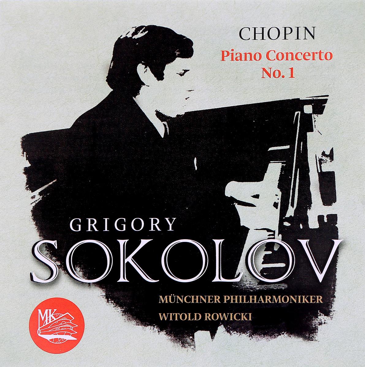 Grigory Sokolov. Chopin. Piano Concerto No. 1