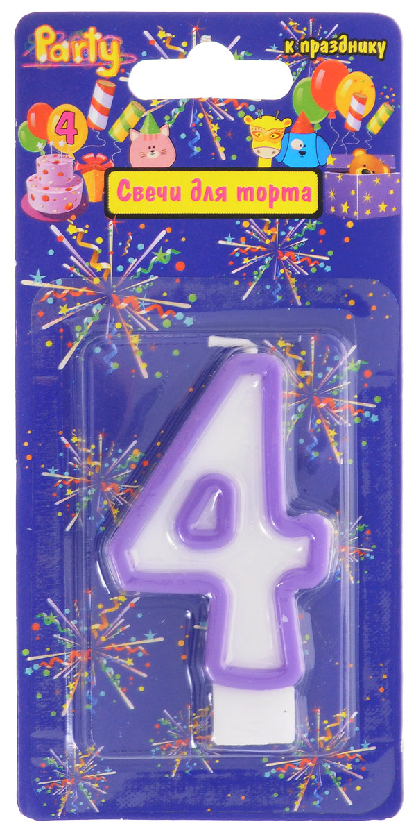 Action! Свеча-цифра для торта 4 года цвет фиолетовый веселый праздник свеча для торта hot wheels цифра 4