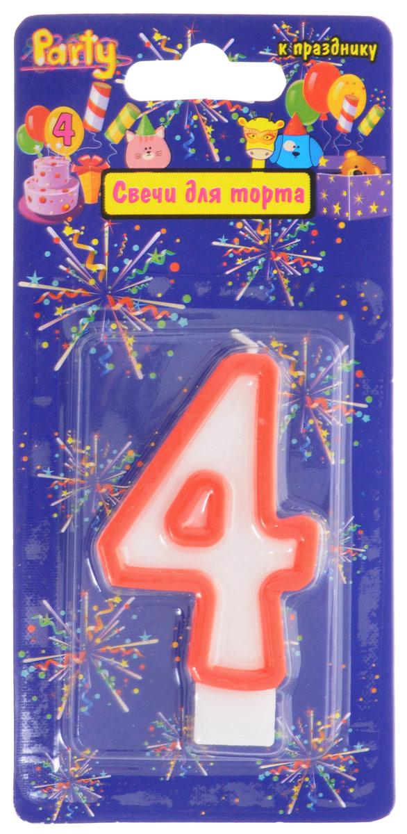 Action! Свеча-цифра для торта 4 года цвет красный