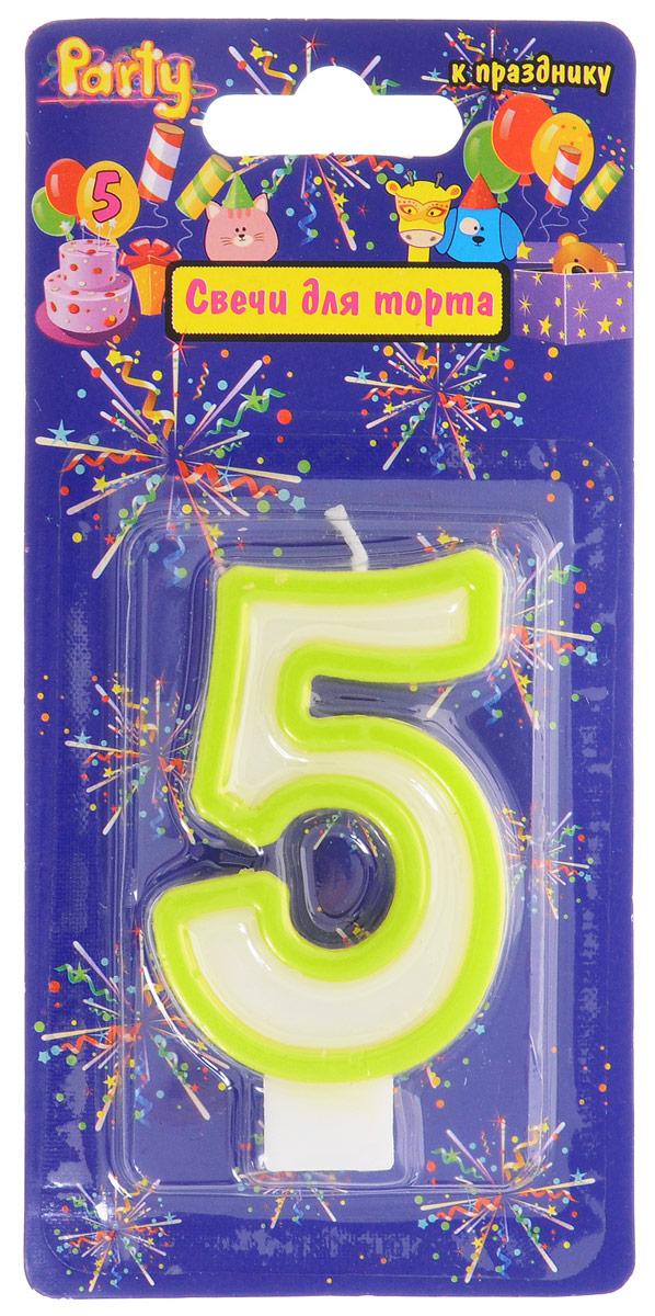 Action! Свеча-цифра для торта 5 лет цвет салатовый