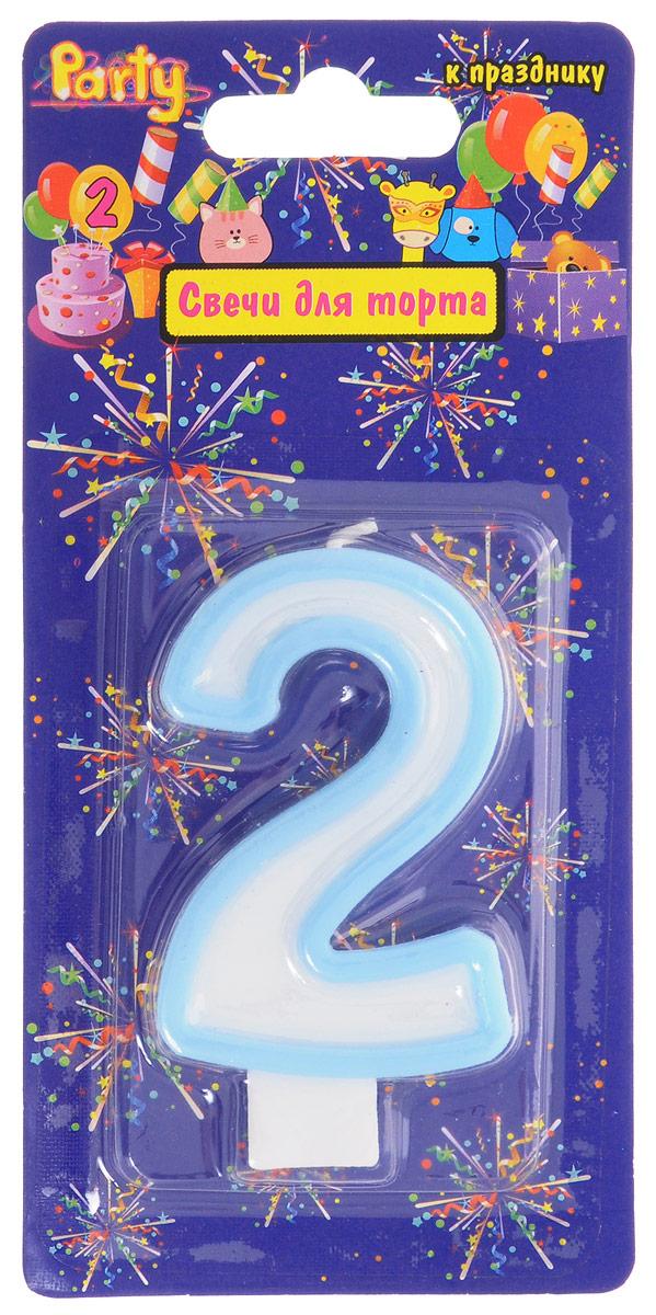 Action! Свеча-цифра для торта 2 года цвет голубой susy card свеча цифра для торта 3 года цвет синий
