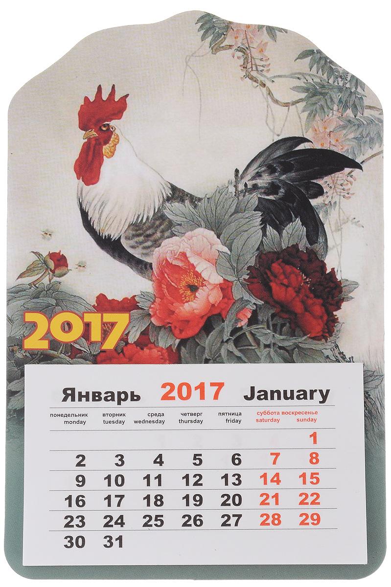 Календарь на магните Караван-СТ Петух. Красные цветы (2017 год)ВКП 03/2Календарь Караван-СТ Петух. Красные цветы оформлен красочным рисунком. На оборотнойстороне изделия имеется магнит, благодаря чему вы сможетепоместить календарь на холодильнике или на другой металлической поверхности.Такой оригинальный календарь на 2017 год станет приятным и необычным подаркомродным и близким! Общий размер изделия: 14,5 х 9,5 см. Размер отрывного календаря: 8,5 х 5 см.