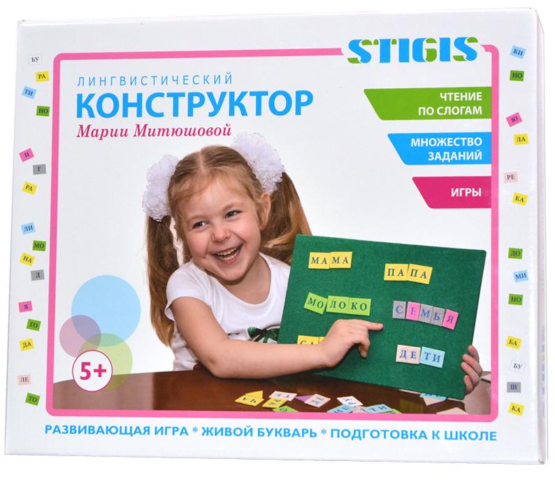 Stigis Обучающая игра Лингвистический конструктор stigis обучающая игра стигисы геометрическая мозаика 2