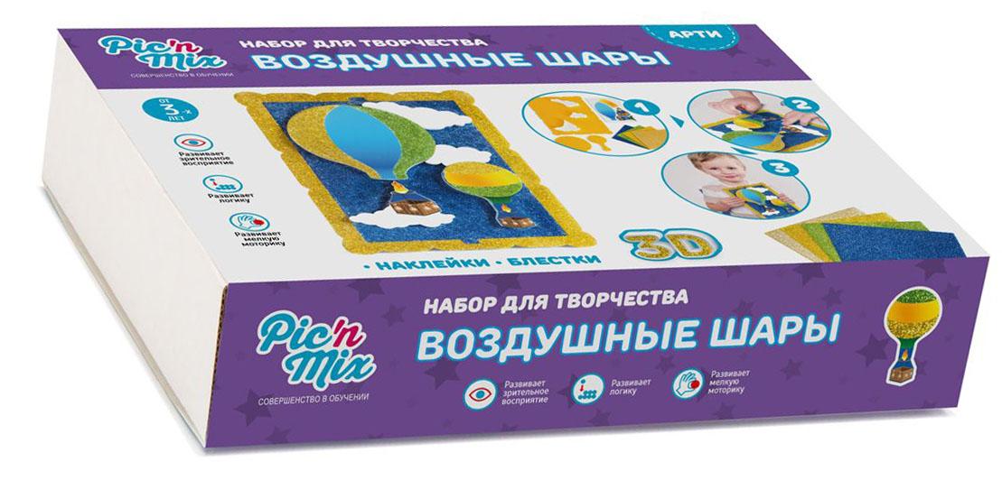 PicnMix Обучающая игра Воздушные шары люстра воздушные шары купить