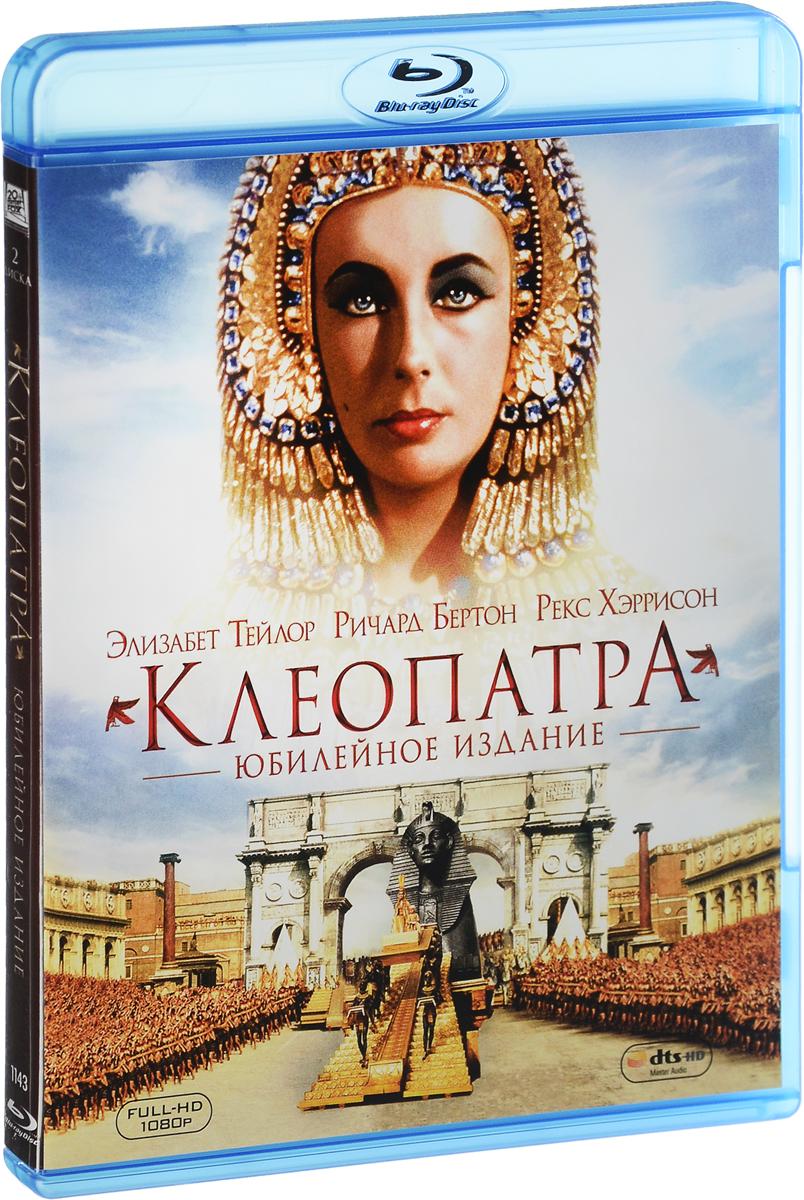 Клеопатра: Юбилейное издание (2 Blu-ray) элизабет тейлор фото в купальнике