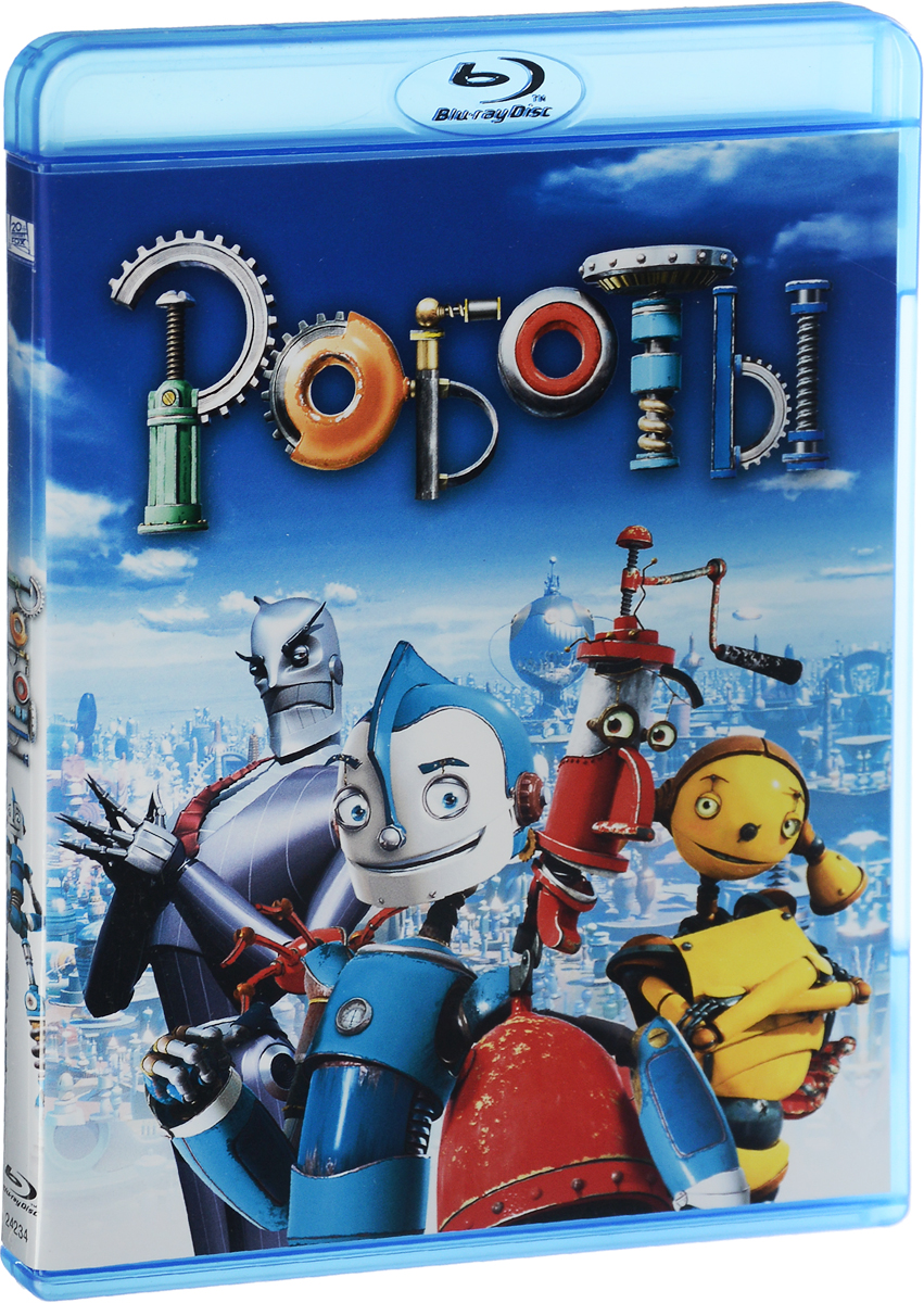 Роботы (Blu-ray) пайпер америка