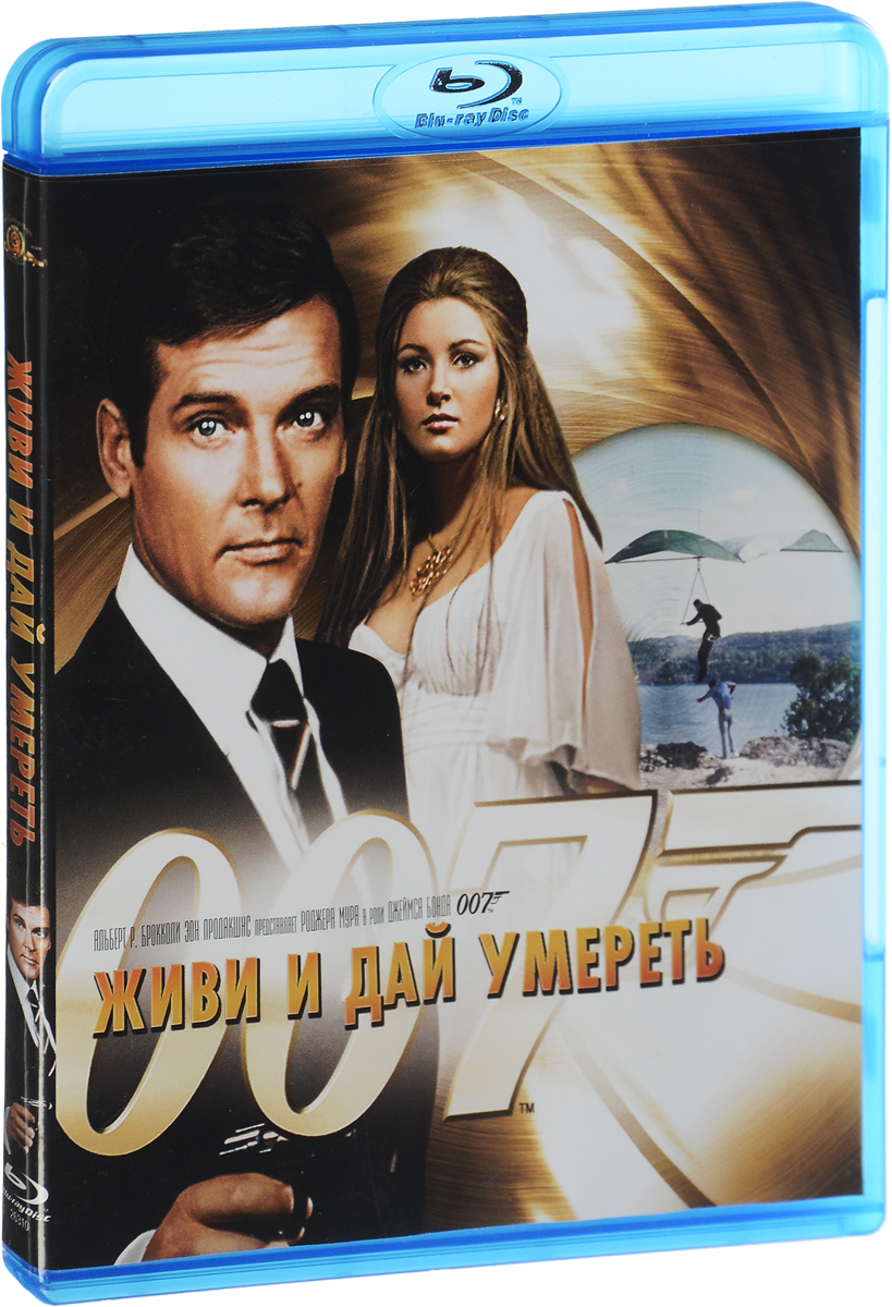 Живи и дай умереть (Blu-ray)