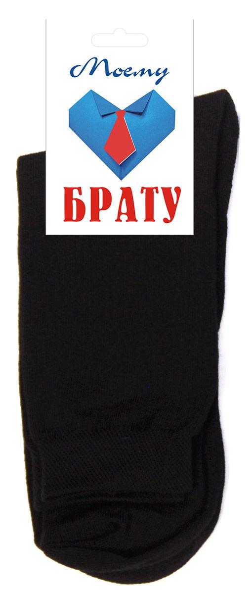 Фото - Носки-открытка мужские Touch Gold Моему брату, цвет: черный. 016. Размер 27/29 иордания мужские спортивные носки носки лодки коробка подарка носки xwh1561901 mwh03