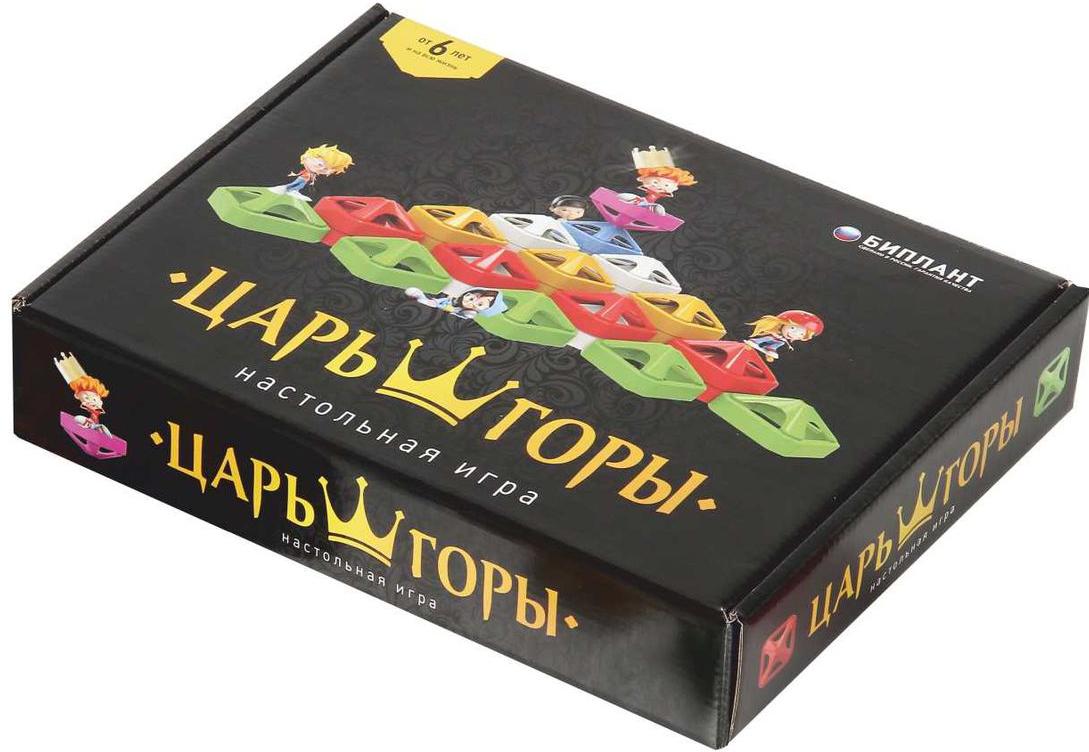 Биплант Обучающая игра Царь горы настольная игра биплант эрудит желтые фишки 10013