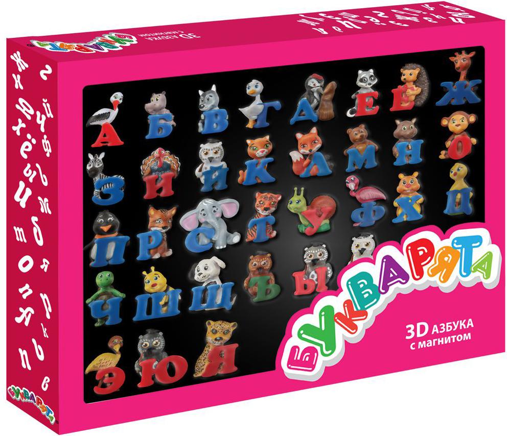 Букварята Обучающая игра 3D азбука -