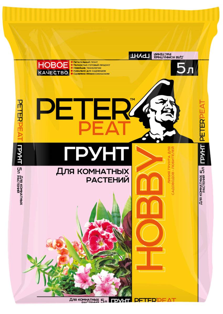 Грунт Peter Peat Для комнатных растений, 5 лХ-08-5Питательный грунт Peter Peat Для комнатных растений предназначен для выращивания основных видов комнатных растений -бегонии, пеларгонии, хлорофитума, лилии и других. Способствует приживаемости растений и улучшает их декоративные качества.