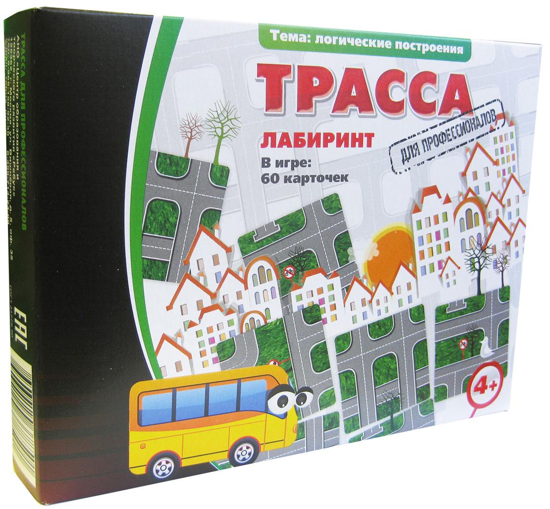 Игротека Татьяны Барчан Обучающая игра Трасса для профессионалов игротека татьяны барчан обучающая игра логические домики