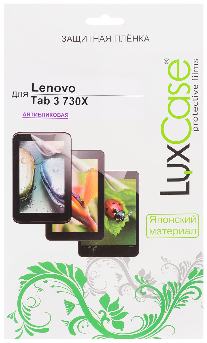 LuxCase защитная пленка для Lenovo Tab 3 730X, антибликовая51135Защитная пленка LuxCase для Lenovo Tab 3 730X сохраняет экран планшета гладким и предотвращает появление на нем царапин и потертостей. Структура пленки позволяет ей плотно удерживаться без помощи клеевых составов и выравнивать поверхность при небольших механических воздействиях. Пленка практически незаметна на экране устройства и сохраняет все характеристики цветопередачи и чувствительности сенсора.