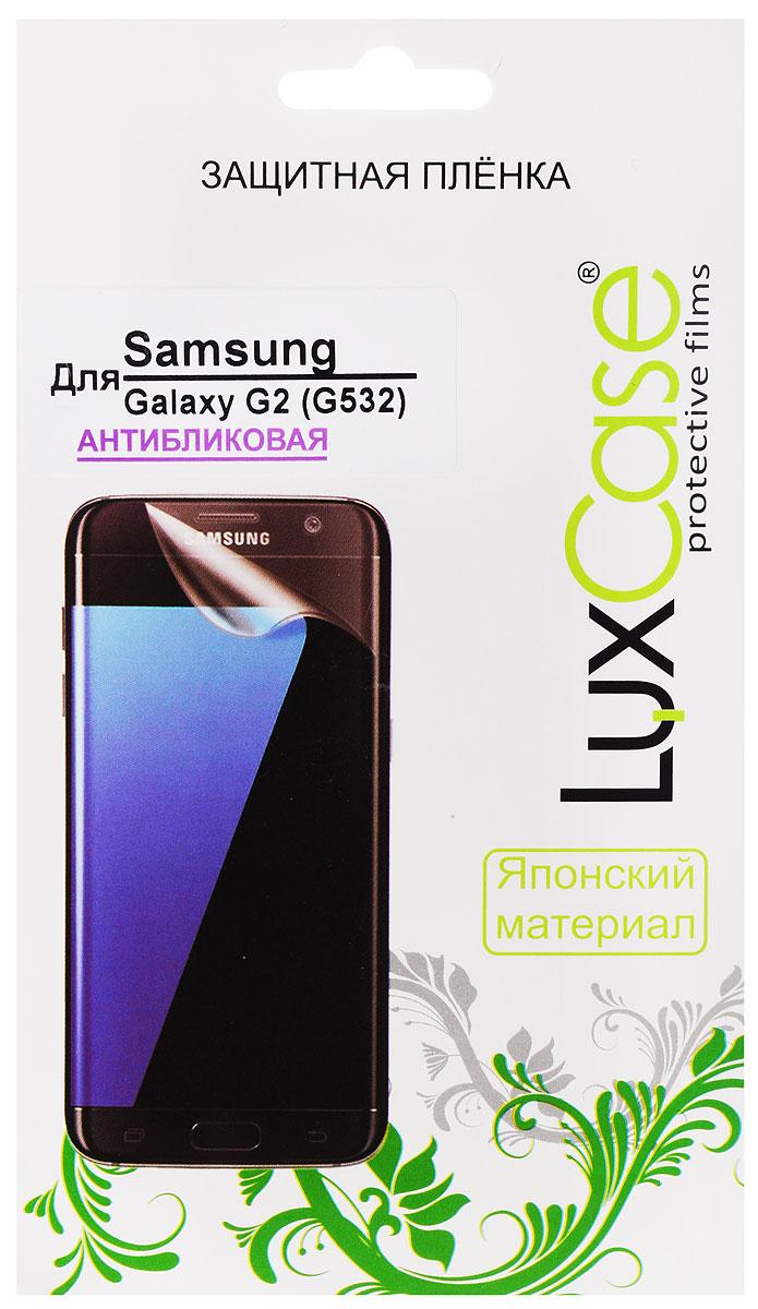 LuxCase защитная пленка для Samsung Galaxy J2 Prime, антибликовая52569Защитная пленка LuxCase для Samsung Galaxy J2 Prime сохраняет экран смартфона гладким и предотвращает появление на нем царапин и потертостей. Структура пленки позволяет ей плотно удерживаться без помощи клеевых составов и выравнивать поверхность при небольших механических воздействиях. Пленка практически незаметна на экране смартфона и сохраняет все характеристики цветопередачи и чувствительности сенсора.
