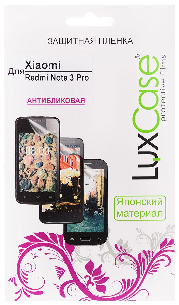LuxCase защитная пленка для Xiaomi Redmi Note 3 Pro, антибликовая телефон xiaomi redmi note 3 pro 32gb