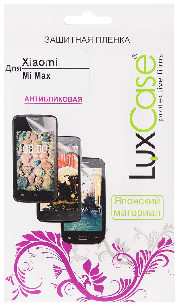 LuxCase защитная пленка для Xiaomi Mi Max, антибликовая54851Защитная пленка LuxCase для Xiaomi Mi Max сохраняет экран смартфона гладким и предотвращает появление на нем царапин и потертостей. Структура пленки позволяет ей плотно удерживаться без помощи клеевых составов и выравнивать поверхность при небольших механических воздействиях. Пленка практически незаметна на экране смартфона и сохраняет все характеристики цветопередачи и чувствительности сенсора.