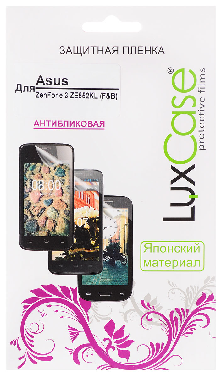 LuxCase защитная пленка для Asus Zenfone 3 ZE552KL (F&B), антибликовая аксессуар защитная пленка asus zenfone 3 ze552kl luxcase front