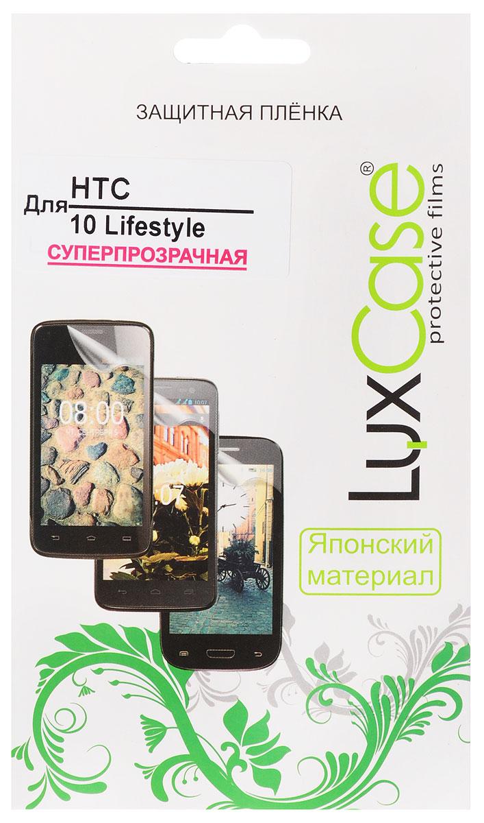 LuxCase защитная пленка для HTC 10 Lifestyle, суперпрозрачная53138Защитная пленка LuxCase для HTC 10 Lifestyle сохраняет экран смартфона гладким и предотвращает появление на нем царапин и потертостей. Структура пленки позволяет ей плотно удерживаться без помощи клеевых составов и выравнивать поверхность при небольших механических воздействиях. Пленка практически незаметна на экране смартфона и сохраняет все характеристики цветопередачи и чувствительности сенсора.