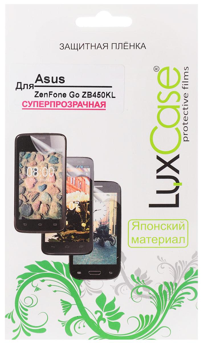 LuxCase защитная пленка для Asus Zenfone Go ZB450KL, суперпрозрачная luxcase защитная пленка для asus zenfone 4 max zc554kl суперпрозрачная