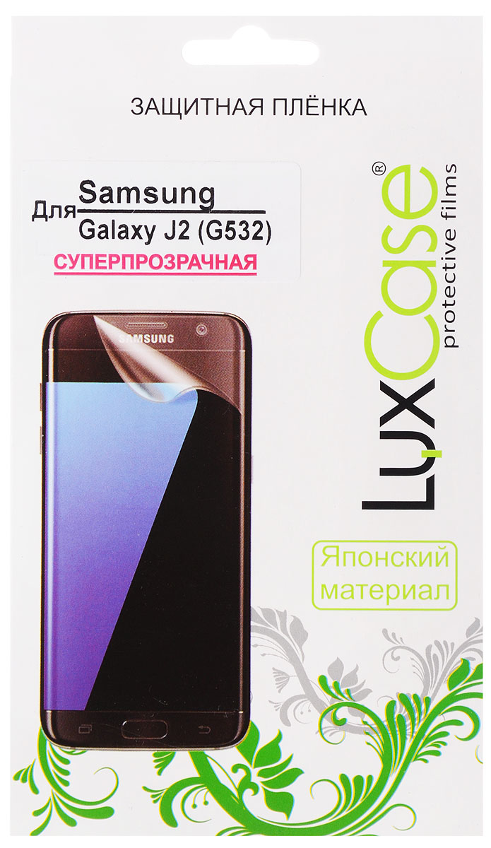 LuxCase защитная пленка для Samsung Galaxy J2 Prime, суперпрозрачная reese t moore f skills first the castle by the lake level 2 teacher s book