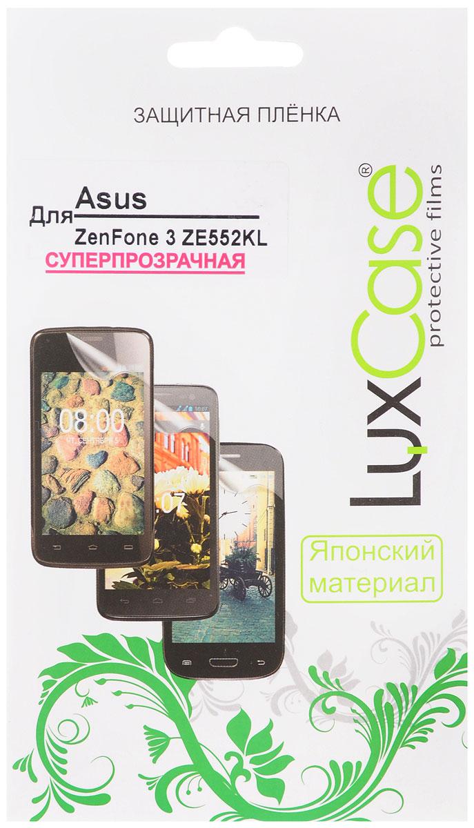 LuxCase защитная пленка для Asus Zenfone 3 ZE552KL, суперпрозрачная51796Защитная пленка LuxCase для Asus Zenfone 3 (ZE552KL) сохраняет экран смартфона гладким и предотвращает появление на нем царапин и потертостей. Структура пленки позволяет ей плотно удерживаться без помощи клеевых составов и выравнивать поверхность при небольших механических воздействиях. Пленка практически незаметна на экране смартфона и сохраняет все характеристики цветопередачи и чувствительности сенсора. Защита закрывает только плоскую поверхность дисплея.