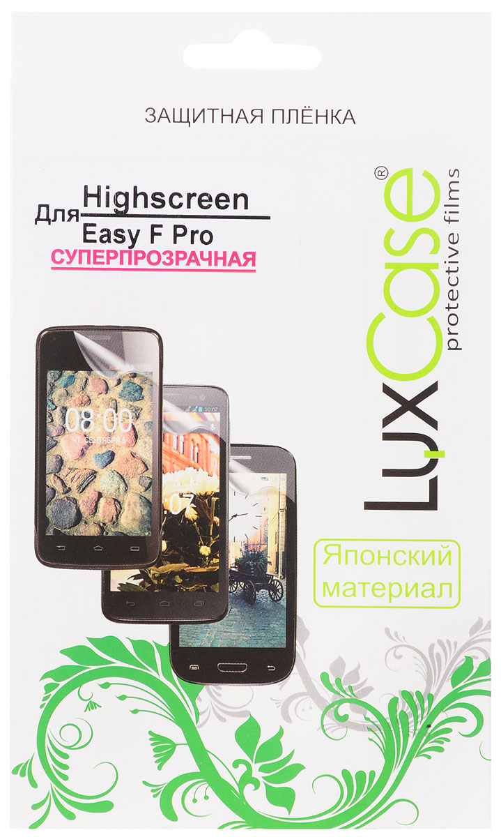 LuxCase защитная пленка для Highscreen Easy F Pro, суперпрозрачная highscreen power five pro купить в москве