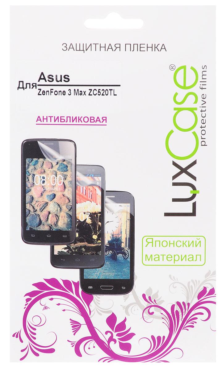 LuxCase защитная пленка для Asus ZenFone 3 Max ZC520TL, антибликовая luxcase защитная пленка для asus zenfone 4 max zc554kl суперпрозрачная