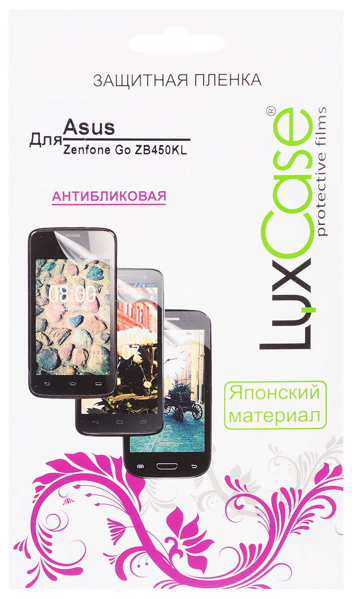 LuxCase защитная пленка для Asus Zenfone Go ZB450KL, антибликовая luxcase защитная пленка для asus zenfone 4 max zc554kl суперпрозрачная