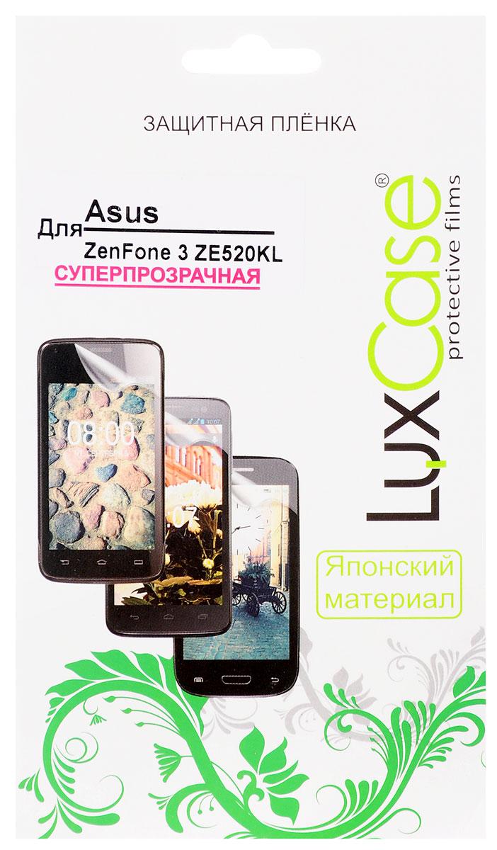LuxCase защитная пленка для Asus ZenFone 3 ZE520KL, суперпрозрачная51794Защитная пленка LuxCase для Asus ZenFone 3 ZE520KL сохраняет экран устройства гладким и предотвращает появление на нем царапин и потертостей. Структура пленки позволяет ей плотно удерживаться без помощи клеевых составов и выравнивать поверхность при небольших механических воздействиях. Пленка практически незаметна на экране гаджета и сохраняет все характеристики цветопередачи и чувствительности сенсора.