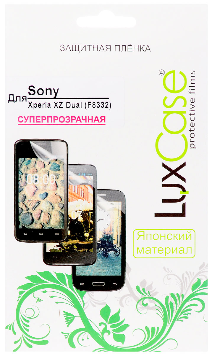LuxCase защитная пленка для Sony Xperia XZ Dual (F8332), суперпрозрачная hot sale kruk chair taburetes elephant stools for shoes designer furniture sofa animal personality fabric modern stool chair