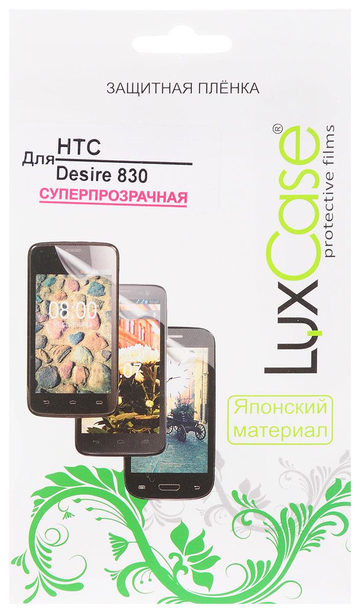 LuxCase защитная пленка для HTC Desire 830, суперпрозрачная защитная пленка для мобильных телефонов snda htc desire d516w 516t d316d htcd316d