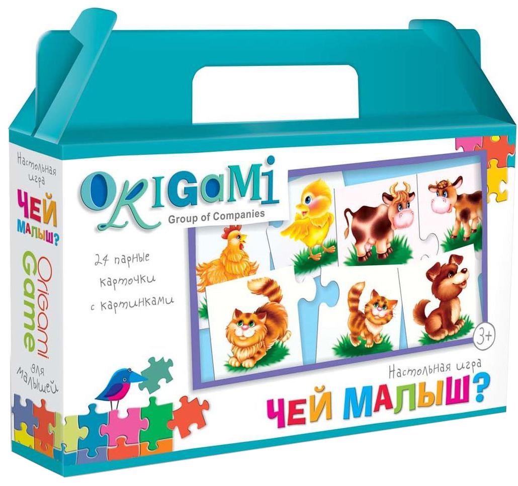 Оригами Обучающая игра Чей малыш? оригами обучающая игра профессии