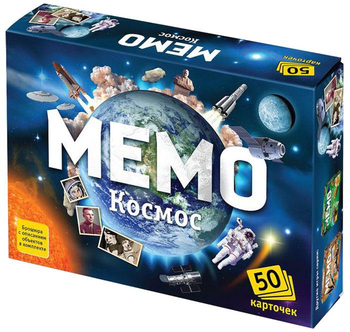 Нескучные игры Обучающая игра Мемо Космос