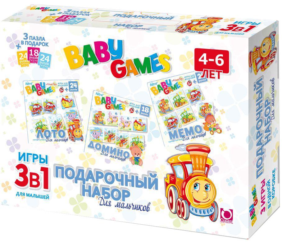 Оригами Обучающая игра 3 в 1 для мальчиков оригами обучающая игра 3 в 1 для мальчиков