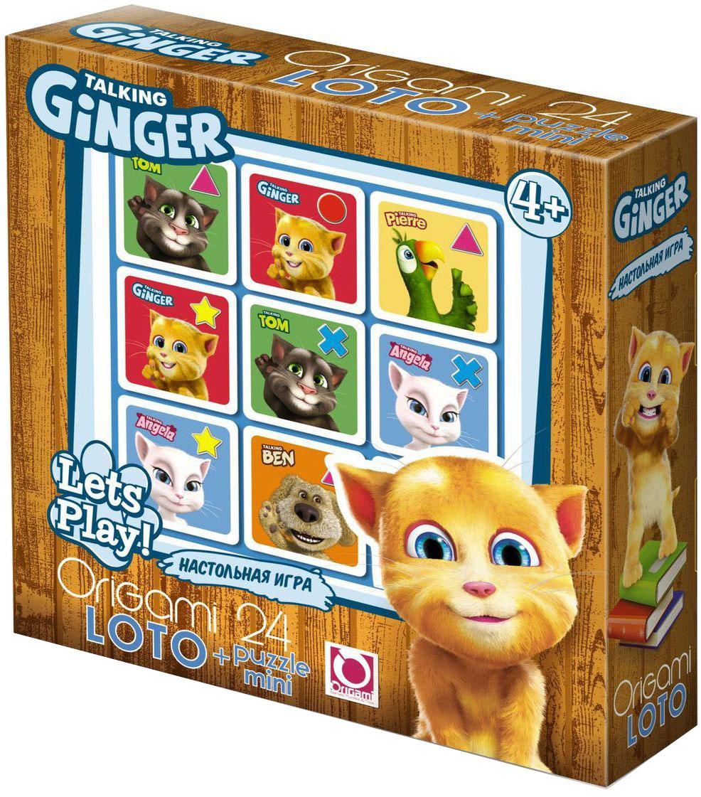 Оригами Обучающая игра Talking Ginger Tom настольные игры djeco игра лото дом