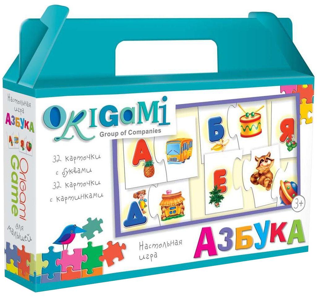 Оригами Обучающая игра Азбука 00690 оригами обучающая игра 3 в 1 для мальчиков