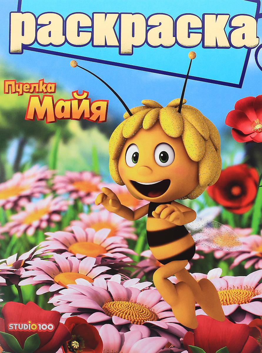 Пчелка Майя. Раскраска arteast подвеска пчелка