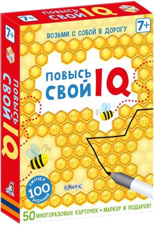 Робинс Обучающая игра Повысь свой IQ