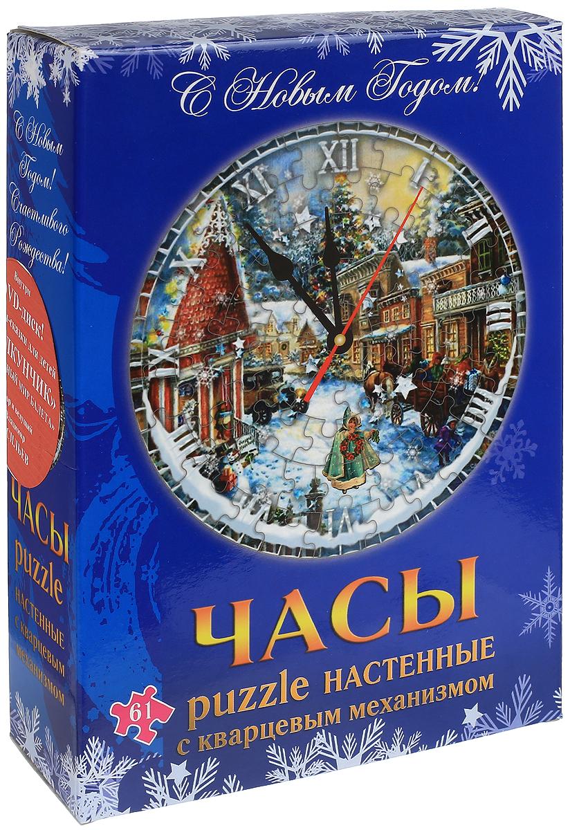 Новогодний сувенир (Часы-puzzle + DVD Щелкунчик. Волшебный мир балета) щелкунчик сказка балет dvd