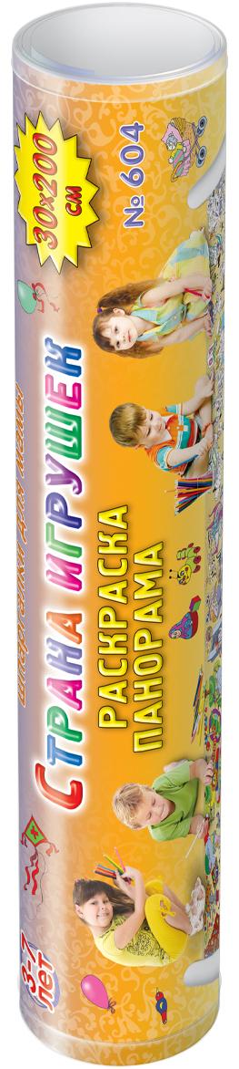 Шпаргалки для мамы Обучающая игра Страна игрушек шпаргалки для мамы обучающая игра изучаем организм 3 10 лет