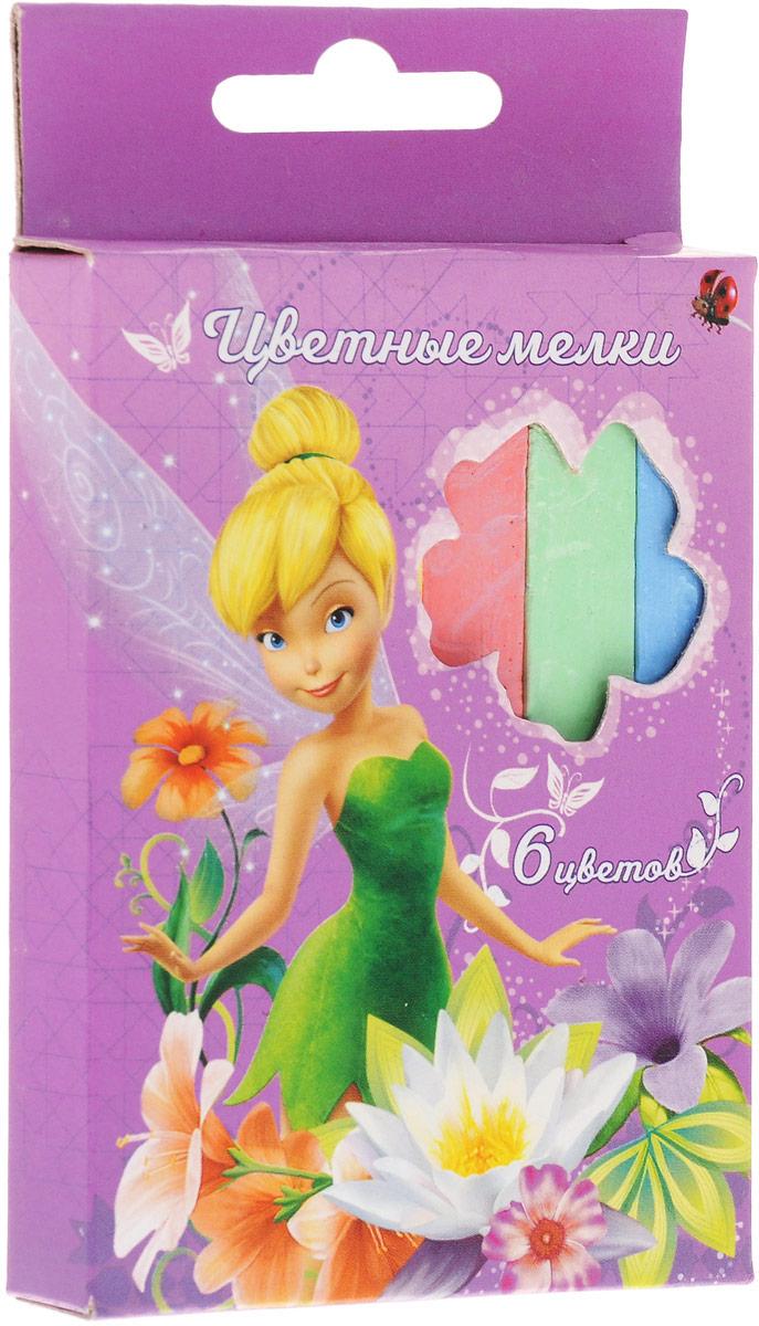 Disney Цветные мелки Феи 6 шт29090Набор цветных мелков Disney Феи поможет детям создавать яркие большие картины на асфальте и других шероховатых поверхностях, развивая при этом творческие способности, воображение, цветовосприятие и моторику рук.В набор входят 6 цветных мелков с удобным квадратным сечением. Мелки имеют яркие цвета, прочны, устойчивы к стиранию, не крошатся в руках.Для детей старше трех лет.