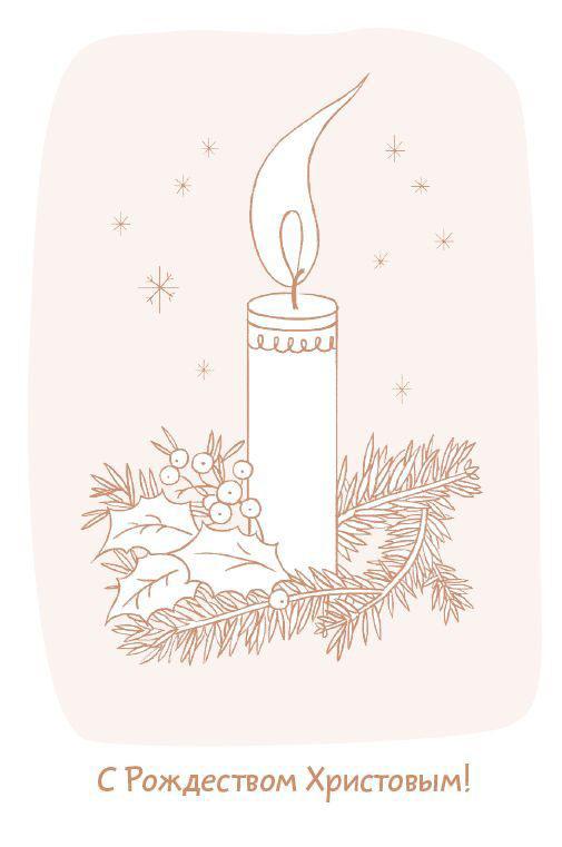 Рождественская открытка простым карандашом, картинка для детей