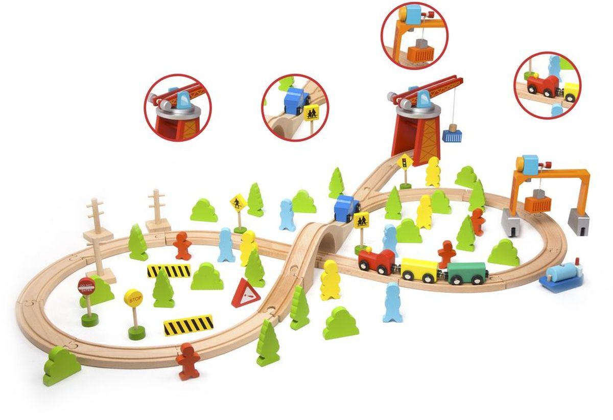 Classic World Железная дорога ролевые игры classic world игровой набор из дерева пояс столяра