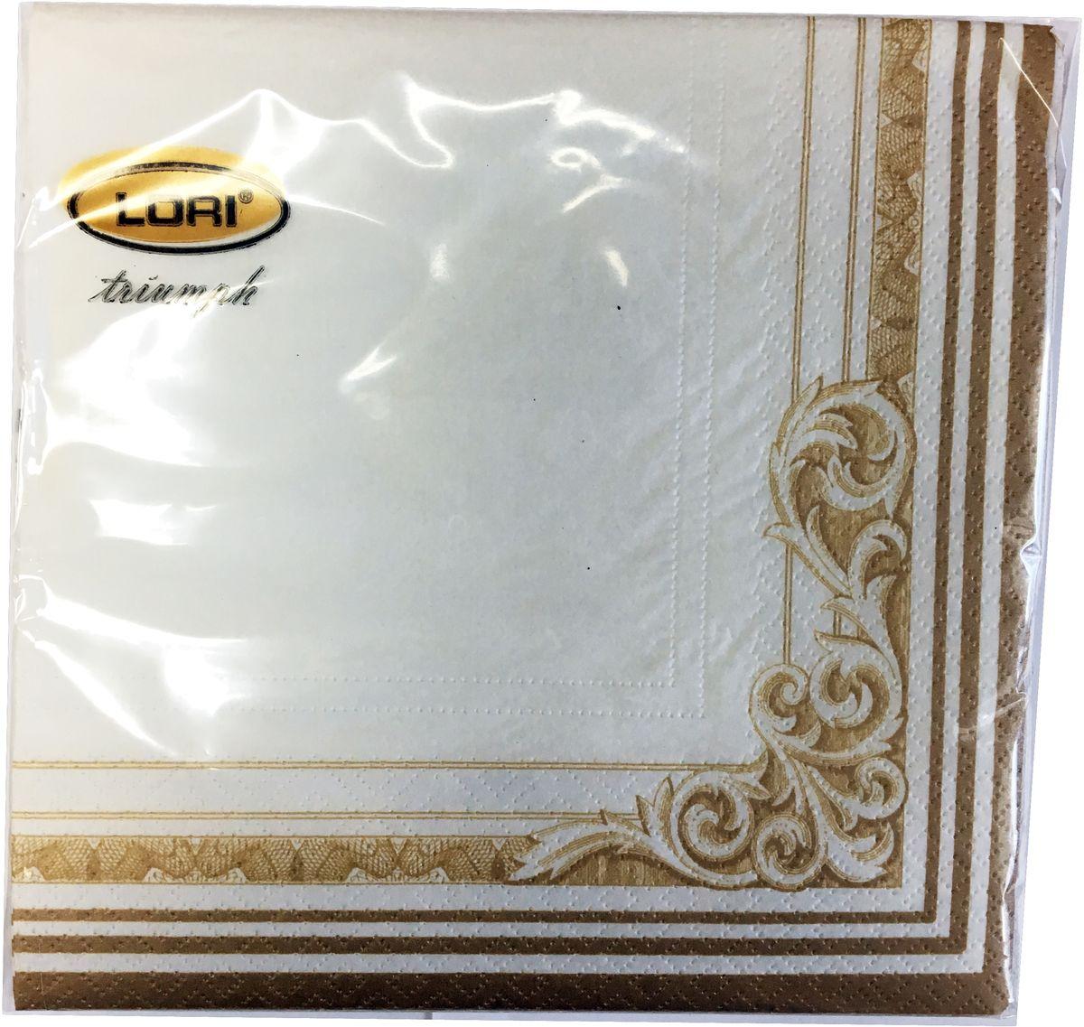 Салфетки бумажные Lori Triumph, трехслойные, цвет: коричневый, белый, 33 х 33 см, 20 шт. 5622856228Декоративные трехслойные салфетки Lori Triumph выполнены из 100% целлюлозы и оформлены ярким рисунком. Изделия станут отличным дополнением любого праздничного стола. Они отличаются необычной мягкостью, прочностью и оригинальностью.Размер салфеток в развернутом виде: 33 х 33 см.