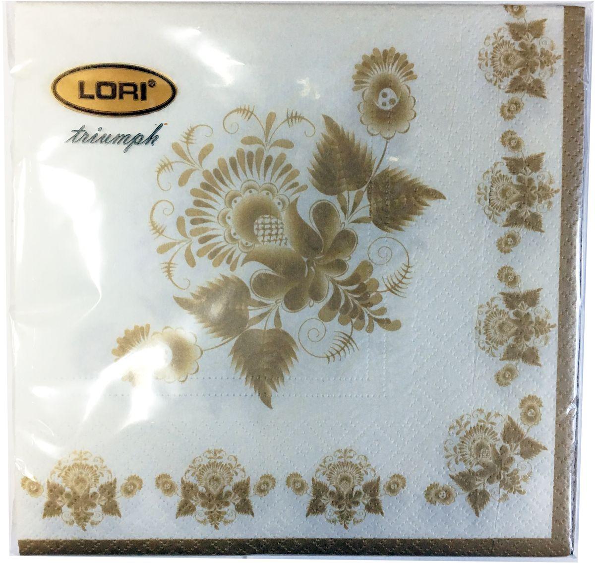 Салфетки бумажные Lori Triumph, трехслойные, цвет: коричневый, белый, 33 х 33 см, 20 шт. 5625456254Декоративные трехслойные салфетки Lori Triumph выполнены из 100% целлюлозы и оформлены ярким рисунком. Изделия станут отличным дополнением любого праздничного стола. Они отличаются необычной мягкостью, прочностью и оригинальностью.Размер салфеток в развернутом виде: 33 х 33 см.